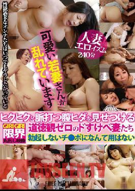 HOL-002 The Limits Of Hypnotism Akari