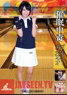 HPN-023 Hypnotism Addict - Pro Bowler 20 Years Old Miku