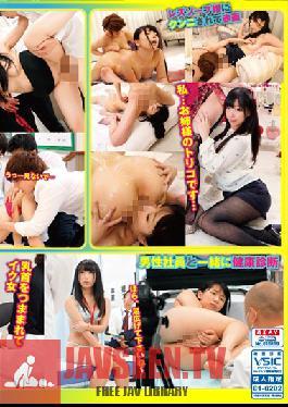 ONNA-012 Collection Of Mihina Nagai's Shameful Works