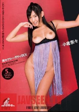 XV-1072 Beautiful Sexy Body SEX Nana Ogura