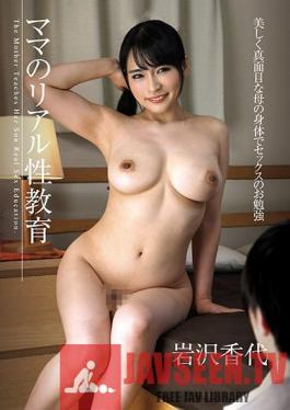 GVH-124 Mom's Real Sex Education Kayo Iwasawa