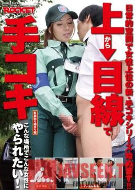 RCT-325 Staring Hand Jobs