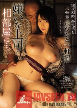 SSNI-867 It's Late At Night, 11 P.M., And I Had Missed The Last Train Home While On A Business Trip With My Boss, Whom I Hate With A Passion, And Now I'm Stuck With Him In This House, Out In The Middle Of Nowhere... As This Horny Middle-Aged Di