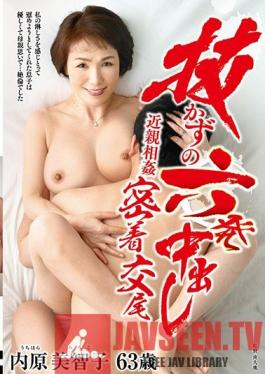 NUKA-041 6 Creampie Cum Shots Without Ever Pulling Out Shameful Hard And Tight Sex Michiko Uchihara