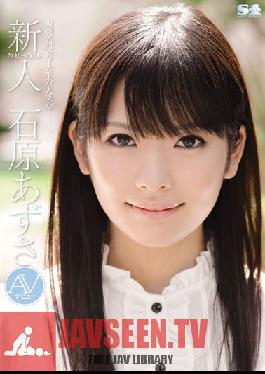 SOE-959 New Face NO.1 STYLE Azusa Ishihara AV Debut