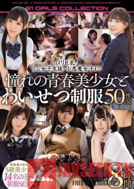 OFJE-266 Loli With Big Tits, Chubby S*********ls, Little Devil Girls - All The Young Ladies You Want! 8 Hours, 50 Sex Scenes