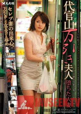MBF-001 FANZA Exclusive Distribution Only Masked Couple-Woman Who Sleeps And Woman Who Sleeps-Azusa Misaki Nozomi Arimura Chapter 1 Husband's Distorted Propensity, Wife's Passion to Sleep.