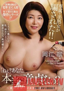JUL-324 Hey, Dear, Are You Really A Cherry Boy? - A Married Woman Who Continued To Cum For A Cherry Boy Con Job - Rin Okae