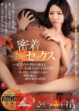 JUL-320 Hard And Tight Sex - An Illicit Relationship With My Father-In-Law That Started With Some Family Troubles - Shion Sato