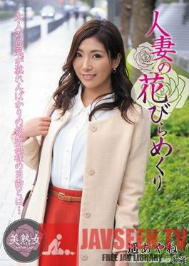MYBA-026 A Married Woman's Blooming - Ayane Haruka
