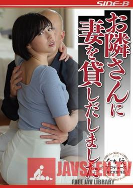 NSPS-932 Borrowed My Neighbor's Wife Saryu Usui