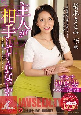 OBA-407 My Husband Won't Have Me... Satomi Fueki