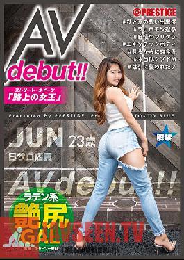 AOI-003 Street Queen AV debut! !! JUN Latin glossy butt GAL