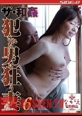 NSPS-931 The Consensual Fuck Wife Goes Crazy For Guy She Fucks 6 Ayano Fuji