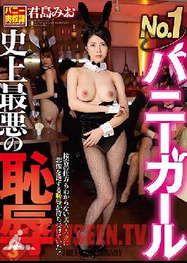 GVH-122 No.1 Bunny Girl, The Most Shameful In History 3 - Mio Kimishima