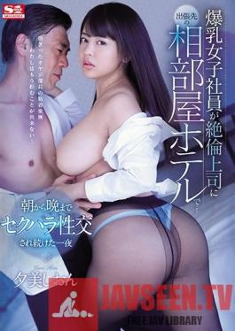 SSNI-859 This Colossal Tits Female Employee Was With Her Orgasmic Boss Sharing A Hotel Room During Their Business Trip... And She Spent The Night Get Fucked From Morning Until Evening Shion Yumi
