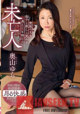 TOEN-32 A Beautiful And Lonely Widow Who Furiously Fucked Her Stepson While Still Dressed In Her Mourning Dress Yura Okuyama