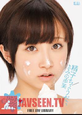 SOE-970 Give Me Cum Ayumi Kimino