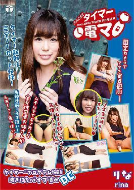 LHTD-009 Challenge! Timer electric machine Satomi Yurina