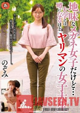 ANZD-039 She's A Plain Glasses Girl But...This College Girl Is Rumored To Be A Sex Addict Nozomi