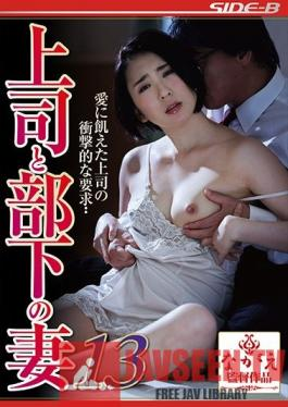 NSPS-930 The Boss And His Wife Underling 13 Hijiri Maihara
