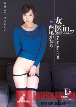 VDD-068 Woman Doctor in Torture Suite Doctor kaori 28