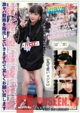 BAB-002 I Came From Oita Aoi-chan