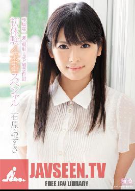 SOE-974 First Experiences - 4-Scene Special - Azusa Ishihara