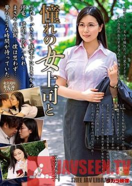 MOND-200 Longing Woman Boss And Nanako Takamiya