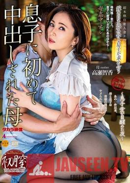 SPRD-1325 Mother Incest Cream Pies Mother Chika Takase