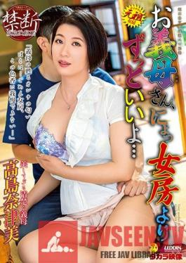 SPRD-1326 My Mother-in-law Is Much Better Than My Wife... Natsumi Takashima