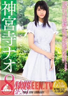 MIZD-134 Nao Jinguji 8 Hour Best Collection