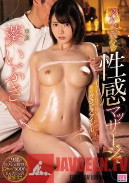 MIDE-827 Bikini Model's Gorgeous Body In The Throes Of Orgasm, Seduced By An Older Man's Erotic Massage Ibuki Aoi
