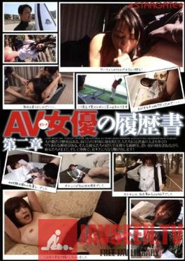 SGM-040 All Alone At Work With My Hot Boss On A Stormy Night Yu Kawakami