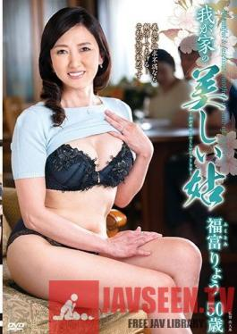 KAAD-47 My Beautiful Mother-in-law - Ryo Fukutomi