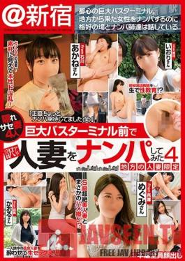 JKSR-461 @Shinjuku Fountry Married Woman Babes Only We Nampa Seduced Married Woman Babes With Issues At This Gigantic Bus Terminal 4
