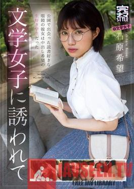 KNAM-023 Total Raw STYLE @ Bookworm Girl Nozomi Ishihara, Seduced By Nerdy Girl