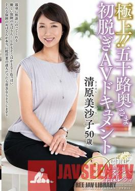 JUTA-113 Ultra Exquisite!! A Fifty-Something Wife In Her First Undressing Adult Video Documentary Misako Kiyohara