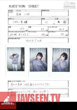 MIHA-049 Mr. Michiru's Fifth Anniversary Exclusive Actress Auditions Entrant Number 15 Kokomi Hoshinaka