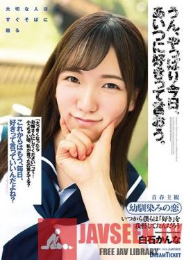 BFD-002 Today's The Day I'll Tell Her I Love Her. Kanna Shiraishi