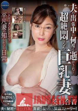 GNAX-036 A Big Tits Who Was Made To Cum Over And Over And Lost Her Mind When Her Husband Went Away On A Business Trip Yurika Aoi