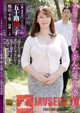 NEM-043 Seriously Freaky Sex - Stepson And Stepmom In Her Fifties Part Seven - He Was Bullied When He Was Younger, And Now His Stepmom Indulges His Truly Twisted Kinks... Chisato Shoda