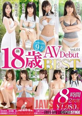 HRV-044 An 18-Year Old Makes Her Adult Video Debut Best Hits Collection Vol.01 Still-Innocent Barely Legal Babes Are Taking The Plunge Into The Adult Video Industry In This Real Document Video
