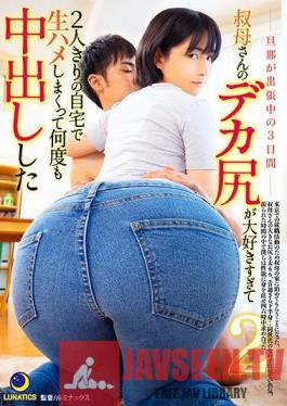 LULU-037 While Her Husband Was Away On Business For 3 Days, I Fell In Excessive Love With My Auntie's Big Ass And We Spent The Entire Time Holed Up In Her House Fucking In The Raw, Over And Over Again, In Creampie Ecstasy Ami Kashiwagi