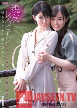 AUKG-496 Best Friends The Lesbian Series - They Love Each Other, But Pretend To Hate Each Other - Aoi Tojo Kotona Hirakawa