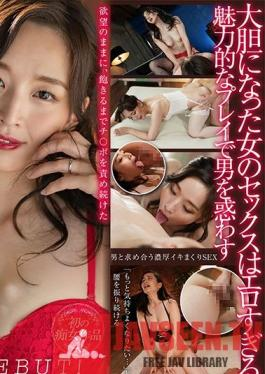 KIRE-001 Re DEBUT! Akane Soma continued to hornily target cock while getting electric shock transfers!