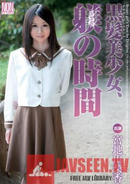 YSN-336 Discipline Time for a Black-Haired Beautiful Girl - Yurika Miyaji