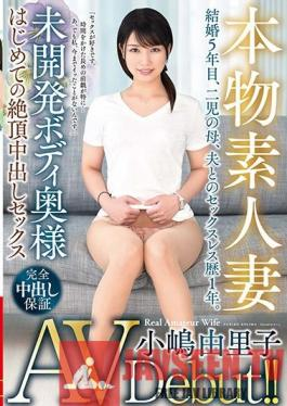 VEO-034 Real Amateur Wife AV Debut!! Stepmother Of Two K*ds And In Her 5th Year Of Marriage, She Hasn't Fucked Her Husband In 1 Year. I Love Sex. Especially Long, Slow Foreplay...But, I Actually Have Never Orgasmed Before. Wife With An U
