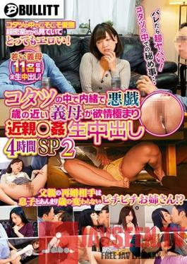 EQ-530 Secretly Mischievous In Kotatsu A Mother-in-law Who Is Nearly Old Is Extremely Lustful Relatives ? 4 Hours SP 2