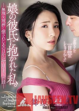 ADN-266 I Got Fucked By My Daughter's Boyfriend. Ever Since That Day He Banged Me, We've Been Fucking Like Crazy Ever Since Hijiri Maihara